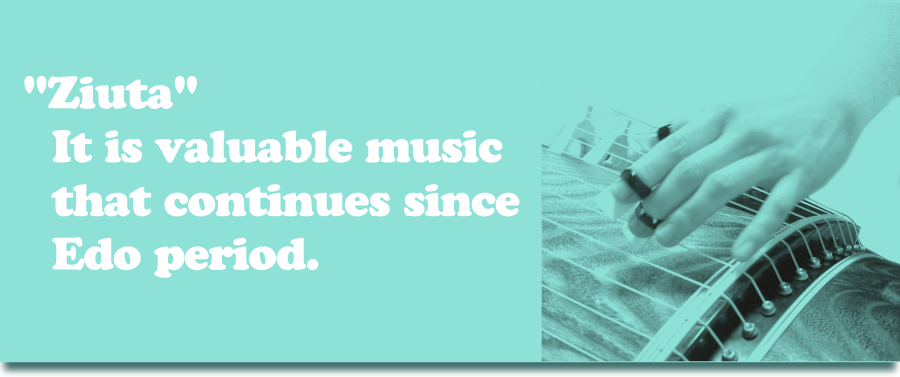 It is valuable music